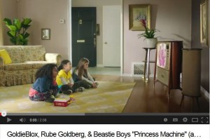 GoldieBlox Beastie Boys